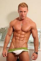 Steven S at UK Naked Men