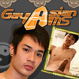 Gay Asian Amateurs at CockSuckerVideos.com