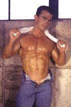 Ruben Omar at CockSuckersGuide.com