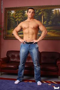 Brandon Steel Badpuppy