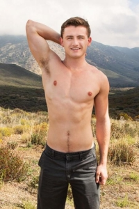 Atticus Sean Cody
