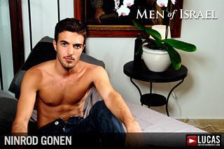 Ninrod Gonen Lucas Entertainment