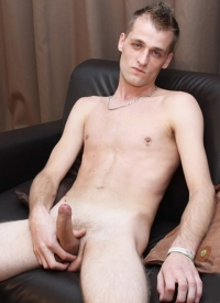 Jamie Ryan Blake Mason